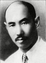 wang-xiangzhai2