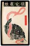 Qigong-erikoistreenit to 1.10.2015
